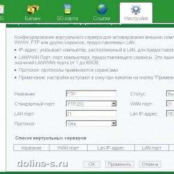 E5832 виртуальный сервер