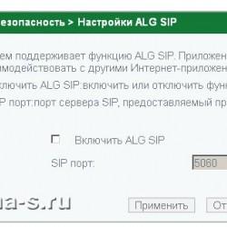 E5832 SIP